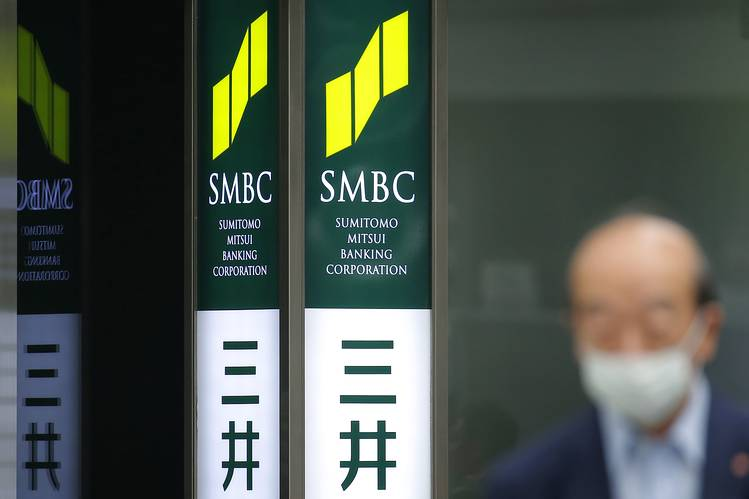 Sumitomo Mitsui Banking Corporation Completes POC on Marco